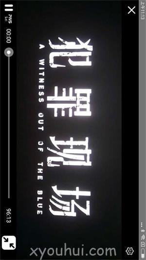 APICLOUD千月双端影视视频APP源码 全新UI美化版  免费源码 第6张