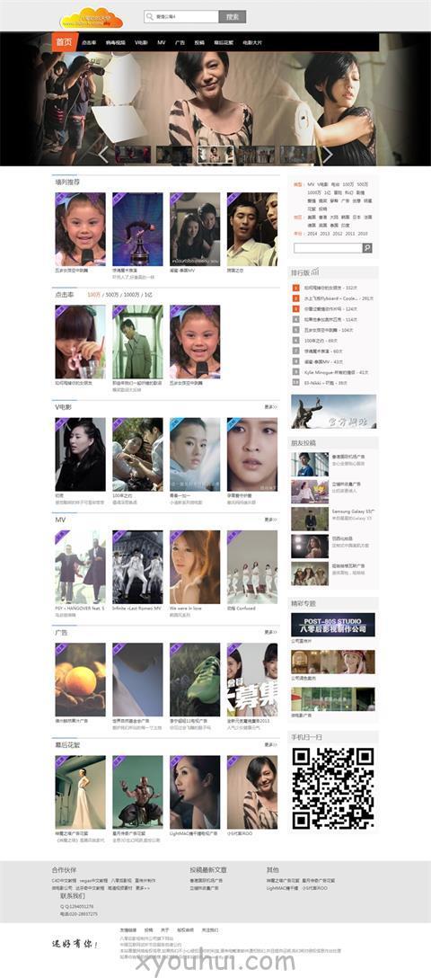 1569635579-0bdde589-adaa-4623-bd6b-e8cf1c74ee2a.jpg 免费分享:LoveVideo80后影视门户视频 wordpress主题  模板插件 免费源码 第1张