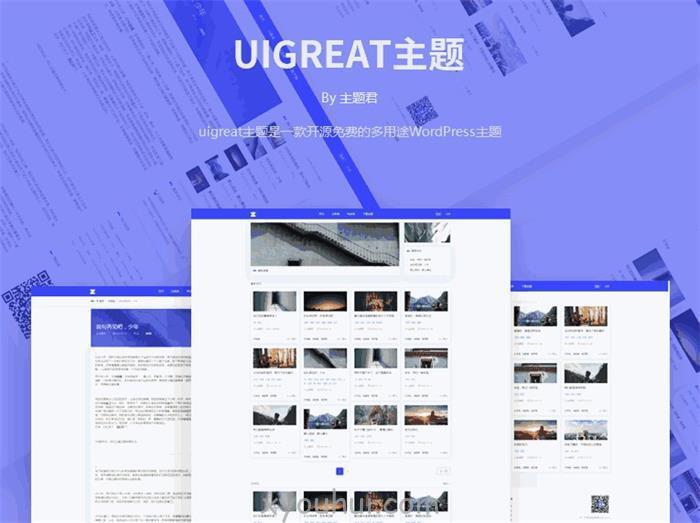 20200527153503_29032.jpg Uigreat v1.5.1 扁平风格博客主题模板下载 WordPress主题  免费源码 第1张