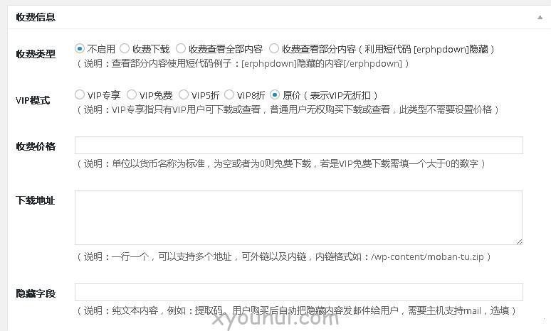1823561517.jpg 【WordPress插件】Erphpdown v11.4VIP收费下载插件 模板插件 第1张