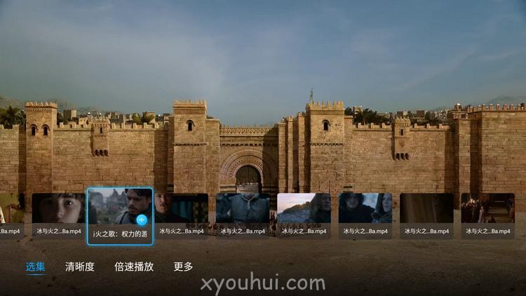百度网盘TV版 蓝光 秒播 倍速-第4张图片-分享者 - 优质精品软件、互联网资源分享