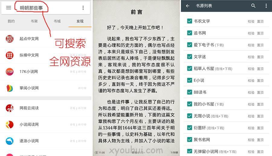 搜书大师v22.11 无广告VIP版-第2张图片-分享者 - 优质精品软件、互联网资源分享