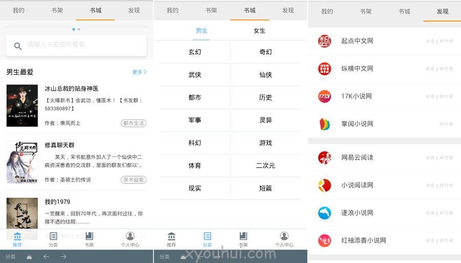 搜书大师v22.11 无广告VIP版-第1张图片-分享者 - 优质精品软件、互联网资源分享